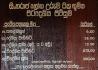 Ceník vstupného do Sinharaja srílansky